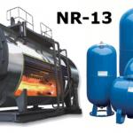 NR-13 Caldeiras e vasos de pressão